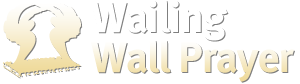 Wailing Wall Prayer